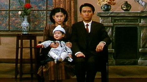 taiwanfamily.jpg